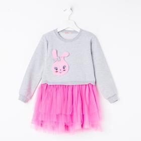 Платье для девочки, цвет розовый, рост 110 см