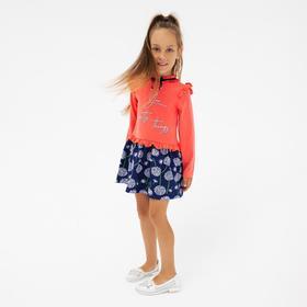 Платье для девочки, цвет розовый, рост 122 см