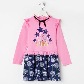 Платье для девочки, цвет светло-розовый, рост 98 см