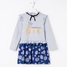 Платье для девочки, цвет серый меланж, рост 104 см