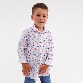 Рубашка для мальчика, цвет белый, рост 122 см