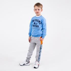 Брюки для мальчика, цвет серый меланж, рост 110 см