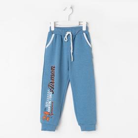Брюки для мальчика, цвет джинс, рост 92 см