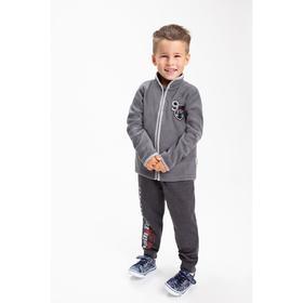 Брюки для мальчика, цвет серый, рост 92 см