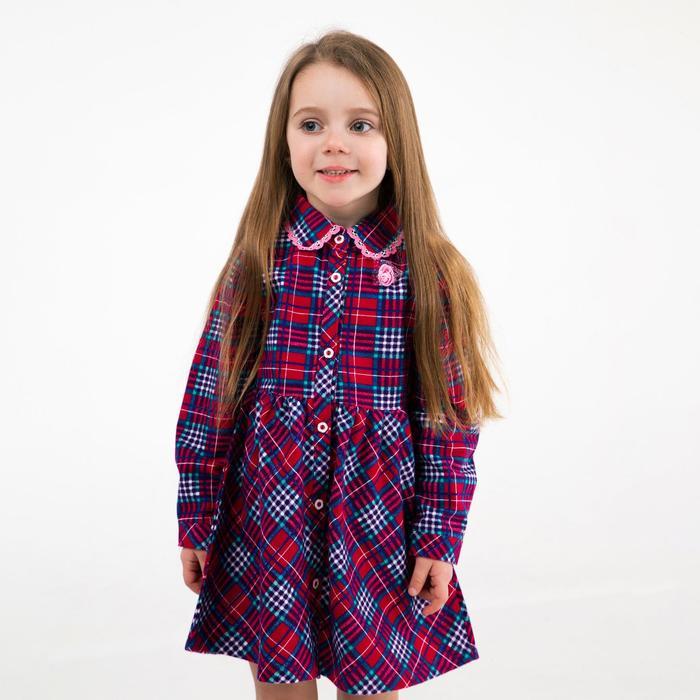Платье для девочки, цвет малиновый, рост 92 см - фото 2024793
