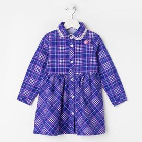 Платье для девочки, цвет фиолетовый, рост 104 см