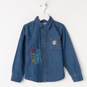 Рубашка для мальчика, цвет синий, рост 104 см