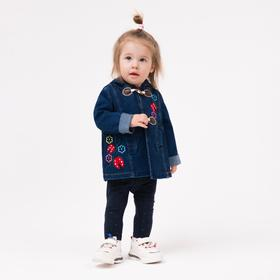 Пальто для девочки, цвет синий, рост 74 см