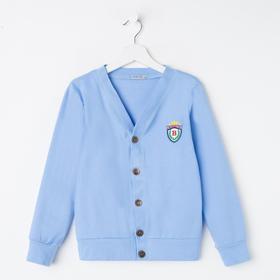 Кардиган для мальчика, цвет голубой, рост 122 см
