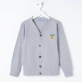 Кардиган для мальчика, цвет серый меланж, рост 122 см