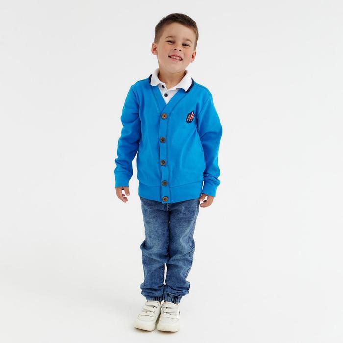 Школьный кардиган для мальчика, цвет синий, рост 140 см - фото 1944703