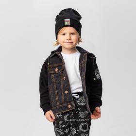 Куртка для мальчика, цвет чёрный, рост 104 см