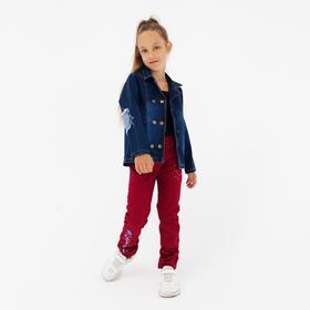 Брюки для девочки, цвет бордовый, рост 116 см