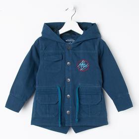 Куртка для мальчика, цвет индиго, рост 104 см
