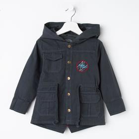 Куртка для мальчика, цвет тёмно-серый, рост 104 см