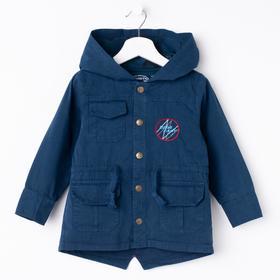 Куртка для мальчика, цвет тёмно-синий, рост 86 см