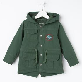 Куртка для мальчика, цвет хаки, рост 98 см