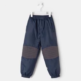Брюки для мальчика, цвет тёмно-синий, рост 92 см