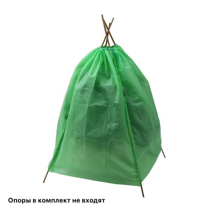 Чехол для растений, прямоугольник на шнурках, 120 × 80 см, спанбонд с УФ-стабилизатором, плотность 60 г/м²