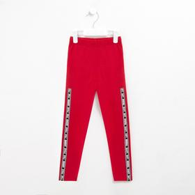 Легинсы для девочки, цвет красный, рост 104 см