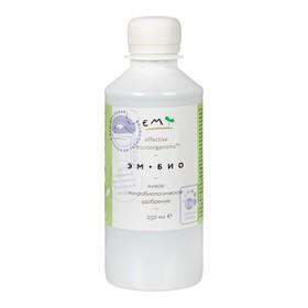 """Микробиологическое удобрение """"Восток ЭМ-1"""", активированный препарат, 0,25 л"""