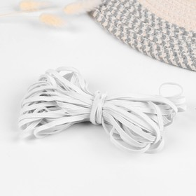 Elastic band underwear 4mm*10±0.5 m white (packing 5 PCs)