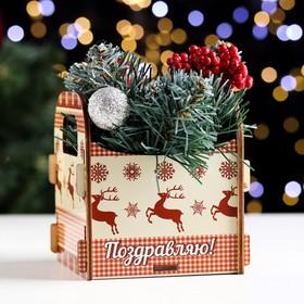 """Кашпо деревянное """"Олени новогодние, Поздравляю!"""", 10×10.5×11 см"""