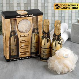 Набор «Море счастья» гель для душа 250 мл, шампунь 250 мл, аромат шампанского, мочалка