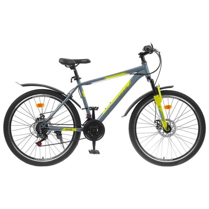 """Велосипед 26"""" Progress модель ONNE RUS, цвет серый, размер 18"""""""