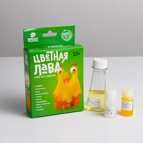 Химические опыты «Лава жёлтая»