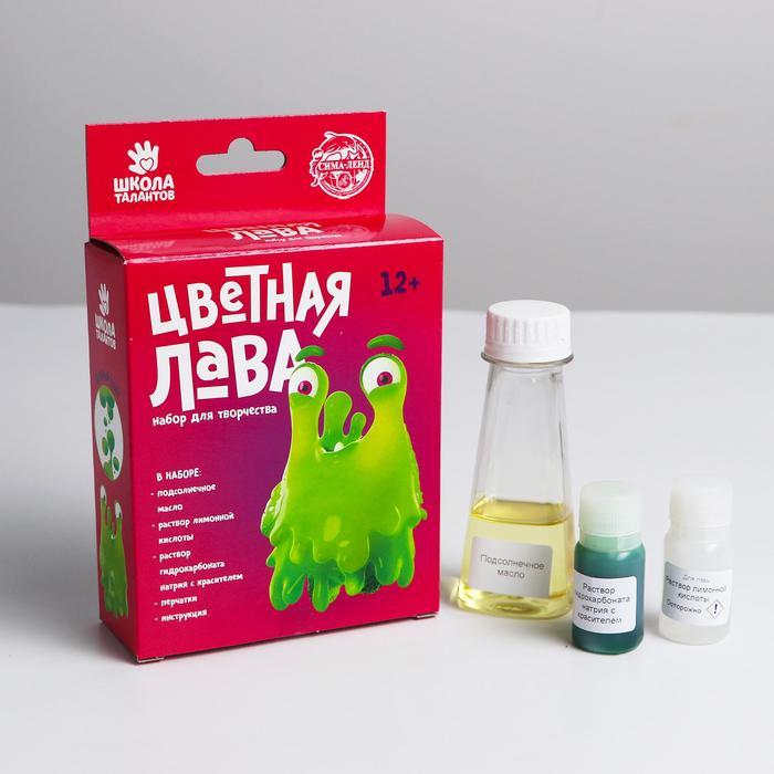 Химические опыты «Лава зелёная» - фото 106709230