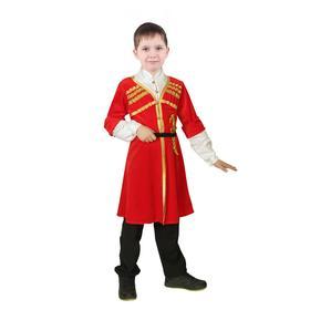 Костюм для лезгинки: черкеска, кинжал, для мальчика, р. 28, рост 98-104 см, цвет красный