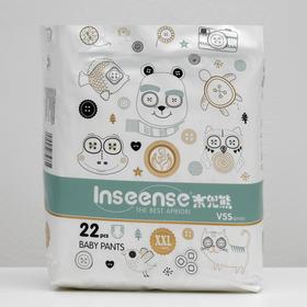 Подгузники-трусики INSEENSE V5S (15+кг) размер XXL, 22 шт