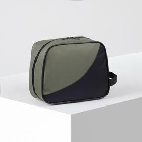 71069/600 Cosmetic bag dor, 22 * 10 * 18, zippered, khaki / black