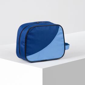 71069/600 Cosmetic bag dor, 22 * 10 * 18, zippered, blue / light blue