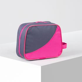 71069/600 Cosmetic bag dor, 22 * ​​10 * 18, zippered, gray / pink