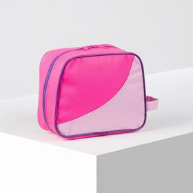 71069/600 Cosmetic bag dor, 22 * ​​10 * 18, zippered, pink / sv. pink