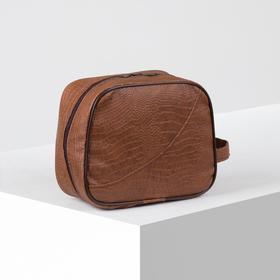 71069 / suit.k Cosmetic bag dor, 22 * 10 * 18, zippered, brown