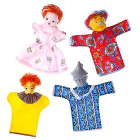 Кукольный театр «Волшебник изумрудного города»