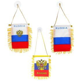 """Vympel """"Russia"""", the types of MIX"""