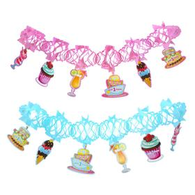"""Garland """"Happy holiday"""", length 2 m, types of MIX"""