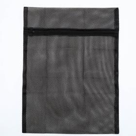 Мешок для стирки белья, черный 40*50 см
