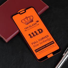 Защитное стекло Red Line для Huawei Honor 10, Full Screen, полный клей, черное