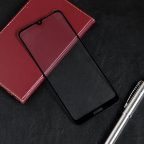 Защитное стекло Red Line для Huawei Honor 8A/8A Pro/Y6s 2019,Full screen,полный клей,черное