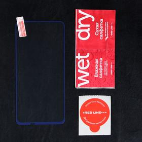 Защитное стекло Red Line для Huawei Honor 9X/9X Premium, Full Screen, полный клей, синее - фото 73025