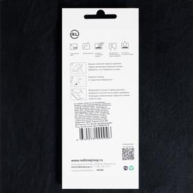 Защитное стекло Red Line для Huawei Honor 9X/9X Premium, Full Screen, полный клей, синее - фото 73027