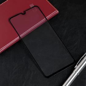 Защитное стекло Red Line для Huawei P Smart 2019, Full Screen, полный клей, черное