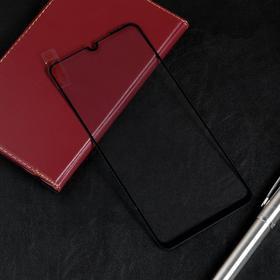 Защитное стекло Red Line для Samsung Galaxy A10, Full Screen, полный клей, черное