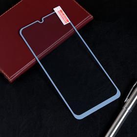 Защитное стекло Red Line для Samsung Galaxy A30, Full Screen, полный клей, синее