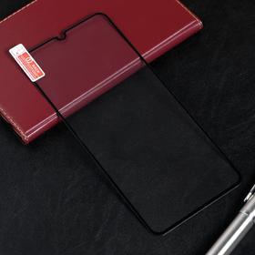 Защитное стекло Red Line для Samsung Galaxy A70, Full Screen, полный клей, черное